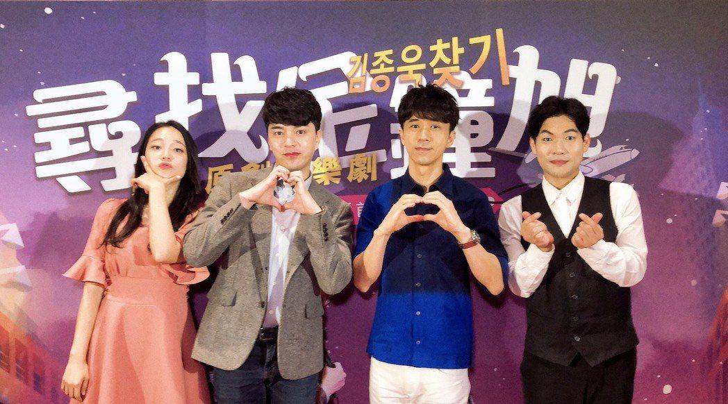 光良( 右二)與韓國音樂劇「尋找金鍾旭」演員合影。圖/聯合數位文創提供