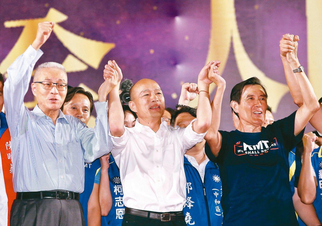 國民黨總統參選人韓國瑜(中)昨天在新北市三重舉辦造勢晚會,黨主席吳敦義(左)以及...