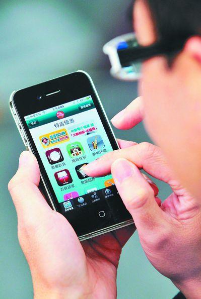 手機門號將成為金融服務上身分驗證的重要依據。圖/聯合報系資料照片