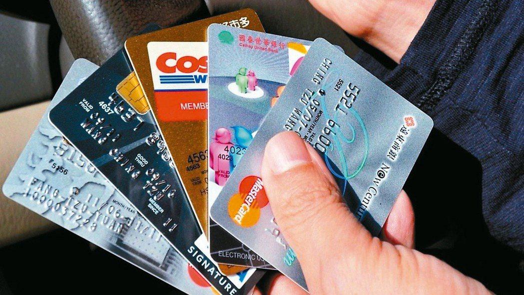 信用卡示意圖,非文內所提信用卡。 報系資料照