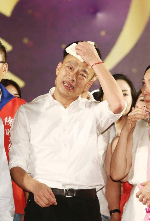 國民黨總統參選人韓國瑜。 記者曾原信/攝影