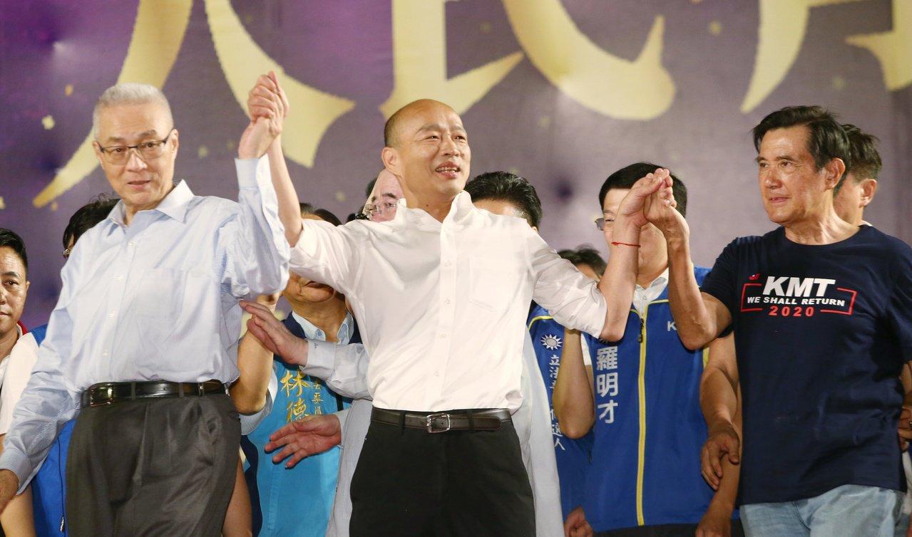 前總統馬英九(右)與國民黨主席吳敦義(左)昨天前往韓國瑜(中)三重造勢晚會站台。...