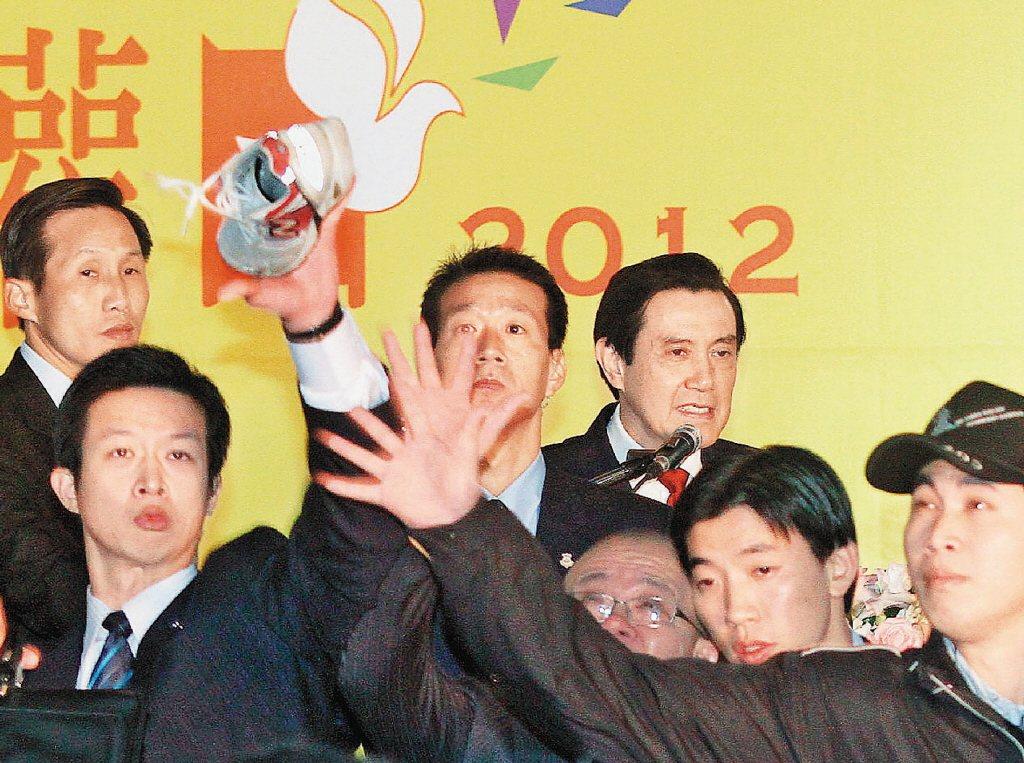 前總統馬英九曾遭丟鞋嗆聲。圖/聯合報系資料照片