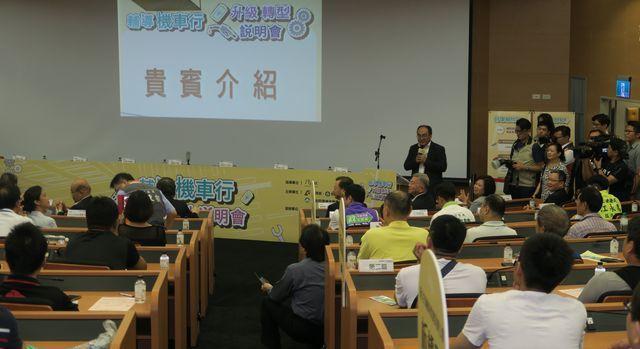 經濟部工業局局長呂正華主持本次說明會。 陳華焜/攝影