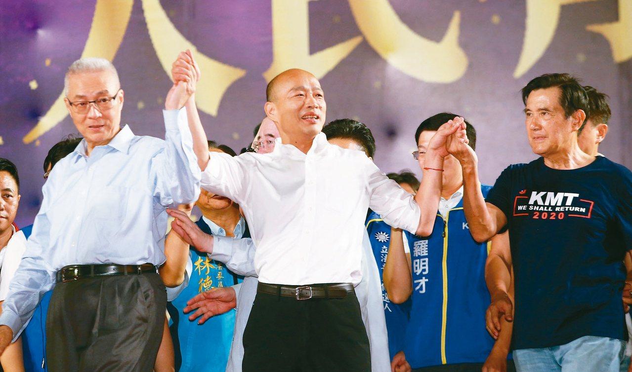 前總統馬英九(右)昨天前往韓國瑜三重造勢晚會站台。 記者曾原信/攝影