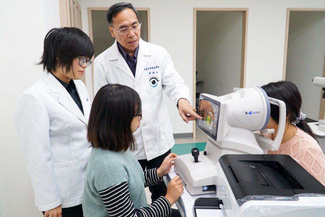 大葉大學視光系建置特色實驗室,培育學生成為優質的視光專業人才。 大葉大學/提供。