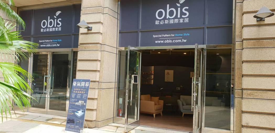 Obis歐必斯國際家居進軍高雄地區,選在統一夢時代購物中心全新開幕。Obis/提...