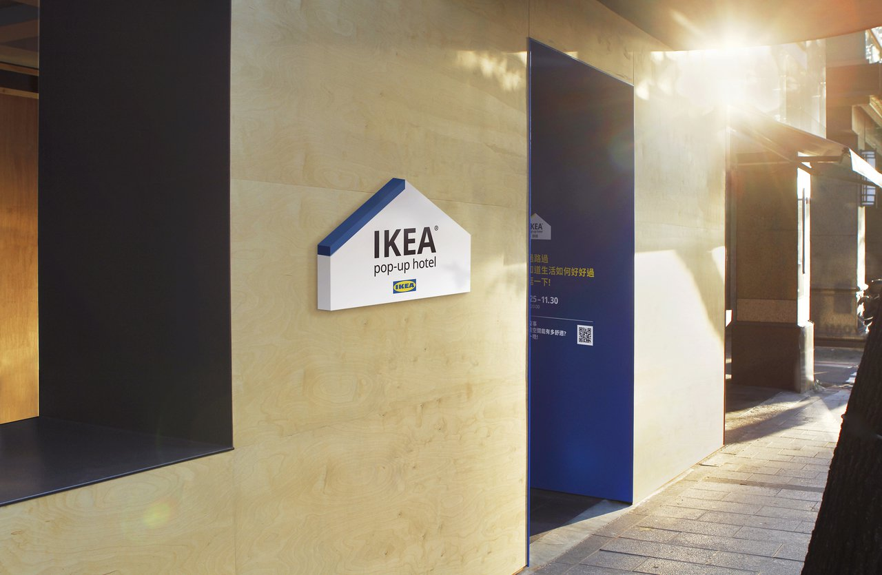 到IKEA住一晚,如今有機會實現了。圖/IKEA提供