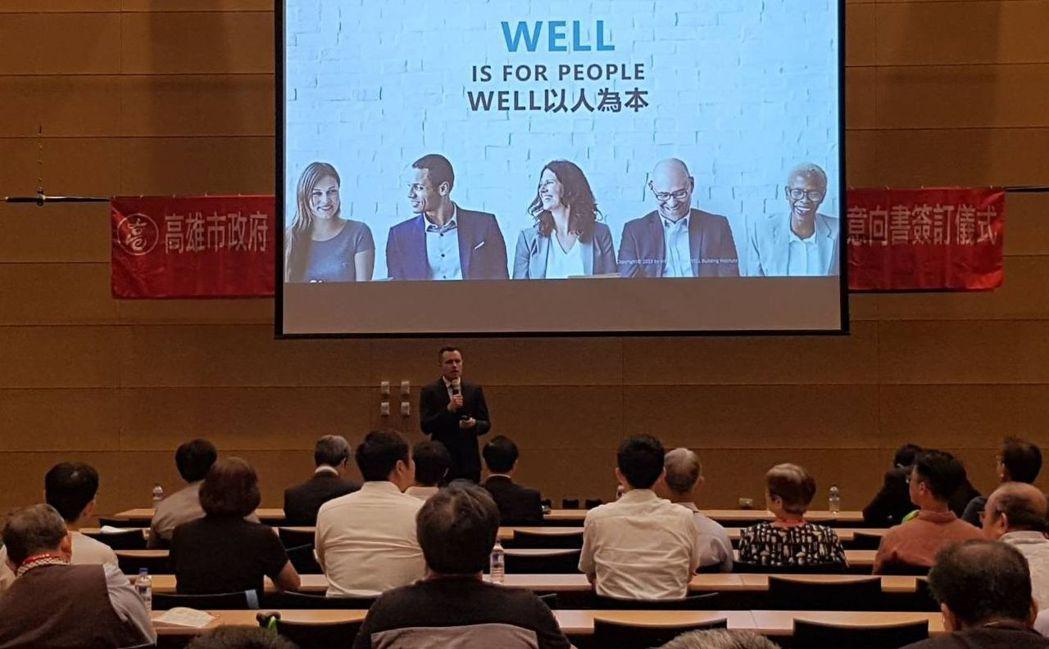 IWBI亞洲區資深副總裁Tony Armstrong(東尼· 阿姆斯壯)以「WE...
