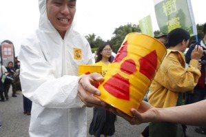 陳詩婷/香蕉、鋼彈與養樂多:台灣核廢爭議的「語言迷陣」