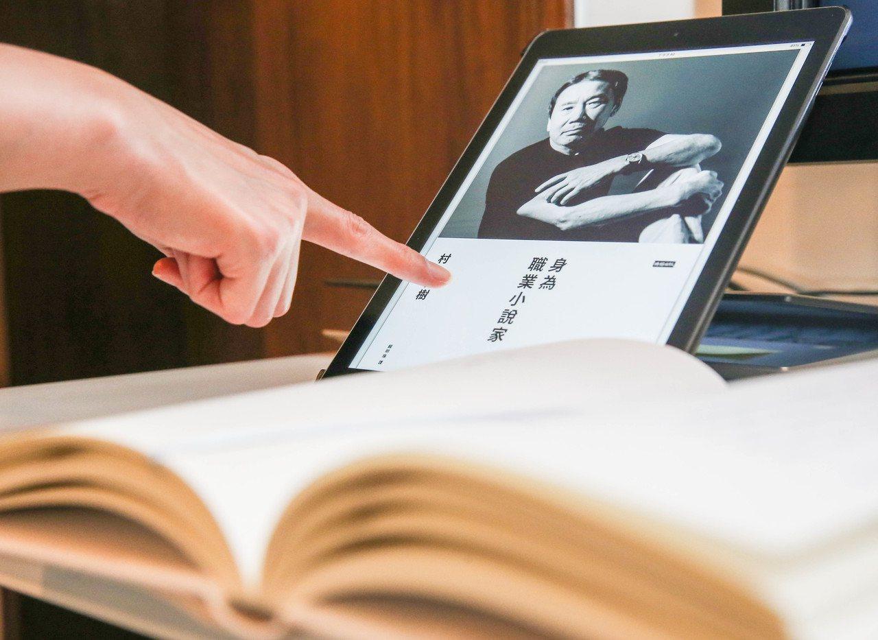 其實紙本書、電子書是服務兩種不同需求情境終端的消費者,數位出版部劉經理表示,不僅...