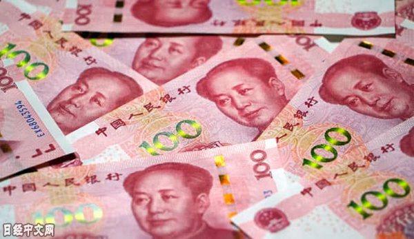 人民幣(資料圖)