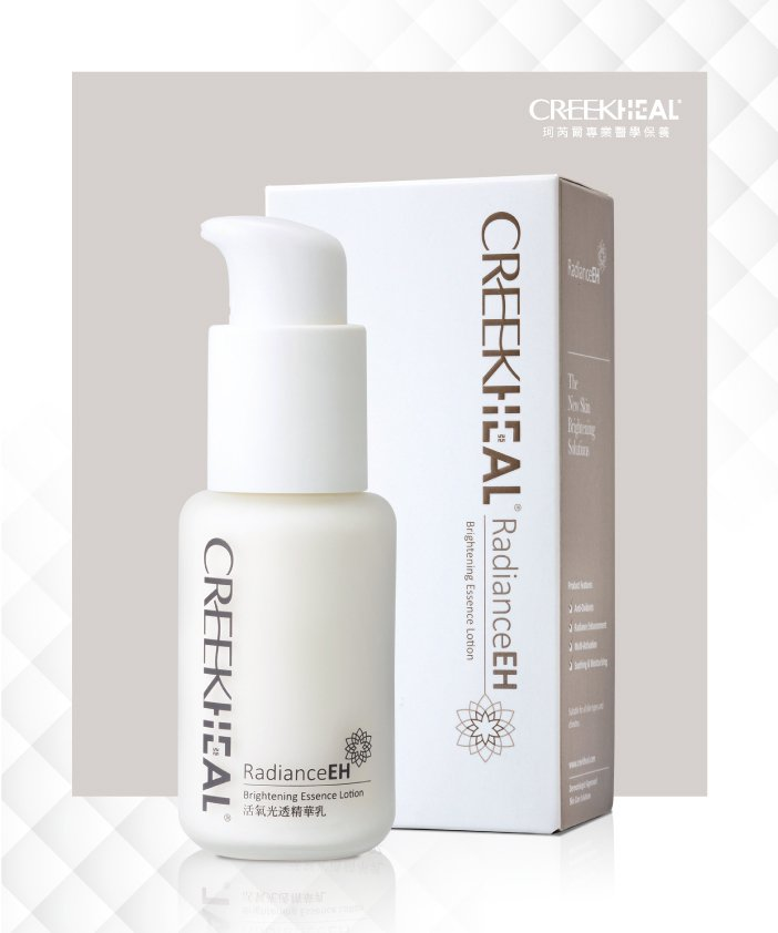 台灣知名醫美品牌CREEKHEAL珂芮爾,以「活氧光透精華乳」入圍有美妝界奧斯卡...