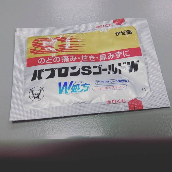 大正製薬綜合感冒藥。 圖/IG, kwanhilda
