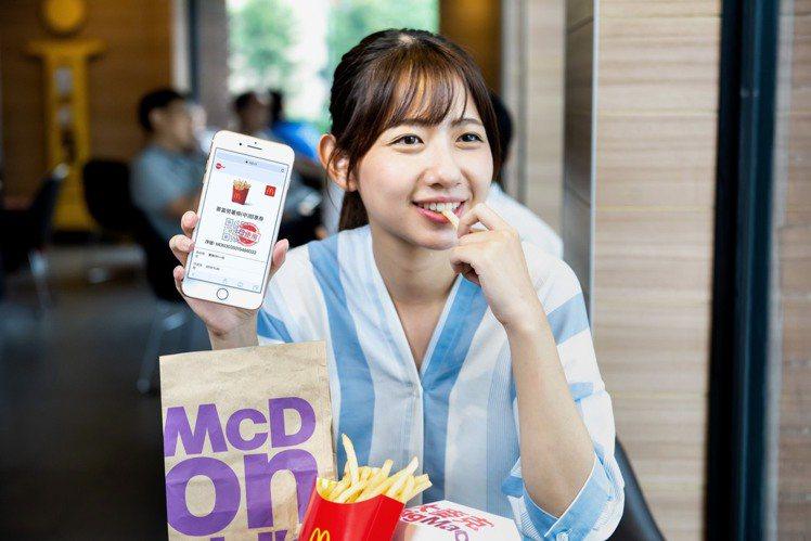 麥當勞今天中午12點推出「萬薯齊發」限時一小時抽一萬份中薯。圖/麥當勞提供