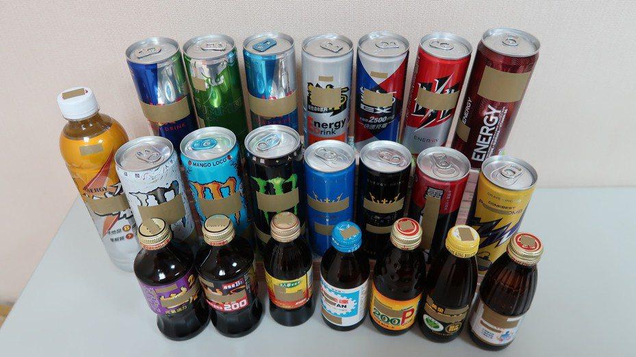 董氏基金會今公布市售24款能量飲料成份及學生攝取習慣調查。圖/董氏基金會提供
