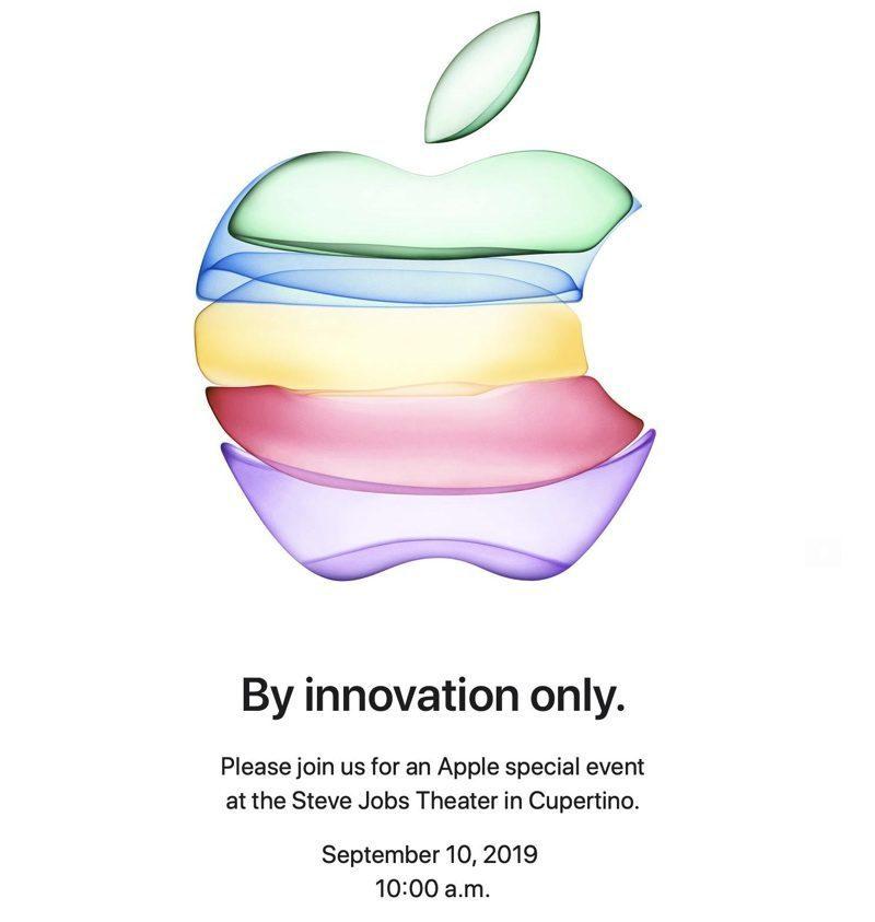蘋果秋季發表會邀請函。(網路圖片/蘋果提供)