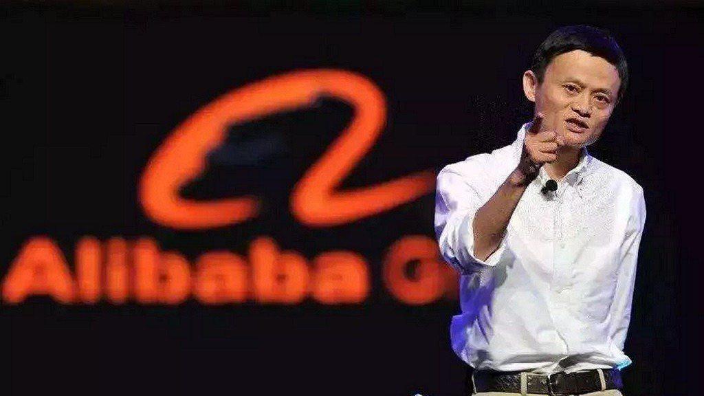 馬雲將在9月10日卸任阿里巴巴集團董事局主席職務。 圖/騰訊科技