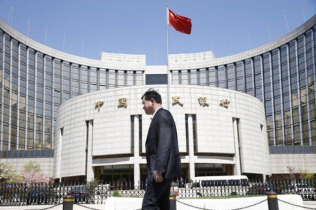 中國人民銀行。圖/香港信報