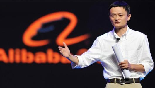 阿里巴巴集團9月10日將滿20周年,同日,馬雲也會辭任阿里巴巴集團董事局主席。照...
