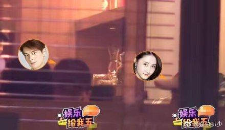 郭品超與馬澤涵被拍進入酒店。圖/摘自微博
