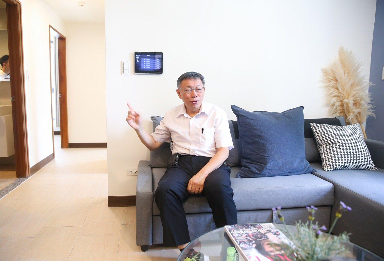 台北市長柯文哲昨天上午出席「東明社宅招租記者會」,並至房內看室內空間設計。記者余...