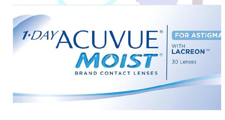 「安視優超涵水散光每日拋棄式隱形眼鏡」(Acuvue)緊急回收特定批號產品,圖為...