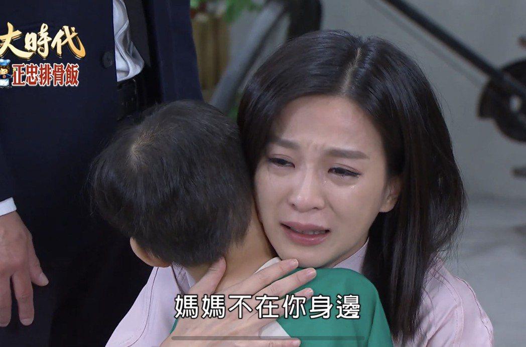楚宣不捨和戲中兒子豆豆分開,母子緊抱痛哭。圖/摘自youtube