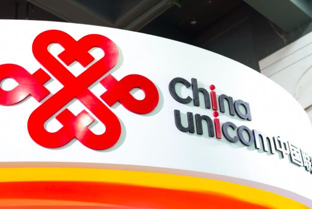 中國電信指出,與中國聯通進行5G網路共建共享合作,有助降低5G網路建設和運維成本...
