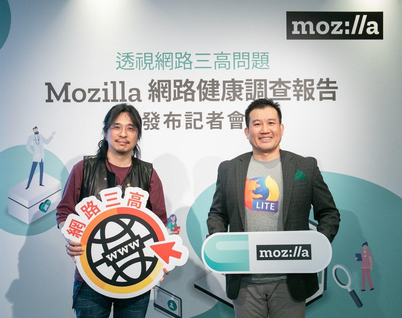Mozilla新興市場副總裁暨台灣分公司總經理梁永光(右)邀請長期關注數位教育議...