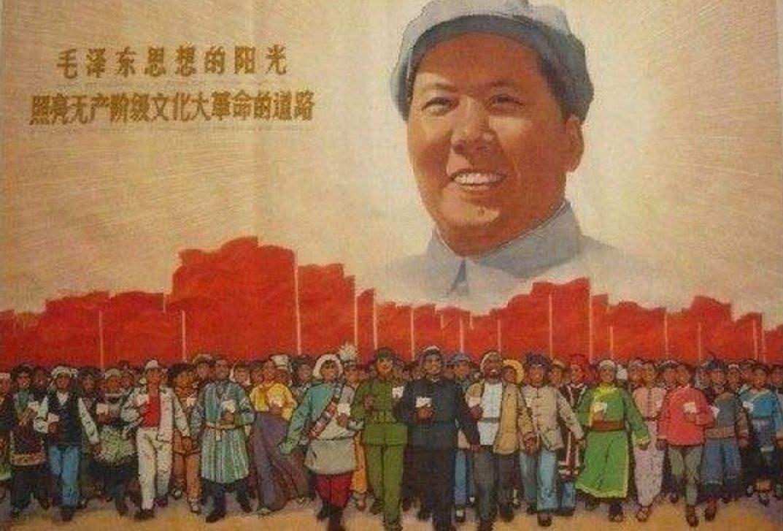 今年9月9日是毛澤東過世43周年,民間和網路上仍有人紀念他。(百度)