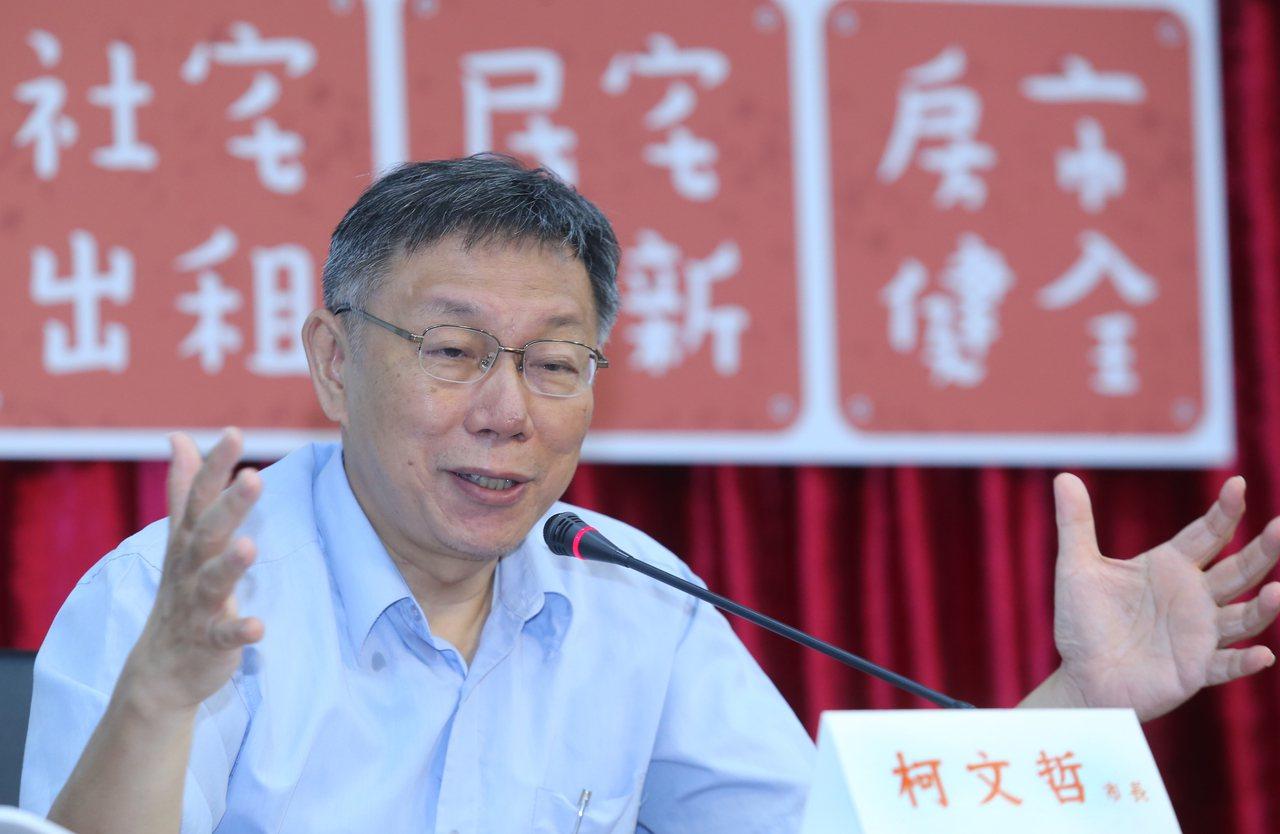 面對高房價問題,台北市長柯文哲(圖)上午出席居住正義2.0記者會,表示民生議題不...