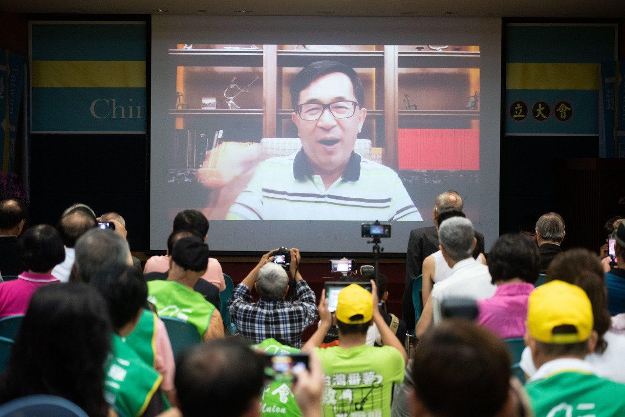 一邊一國行動黨在台北舉行成立大會。記者葉信菉/攝影