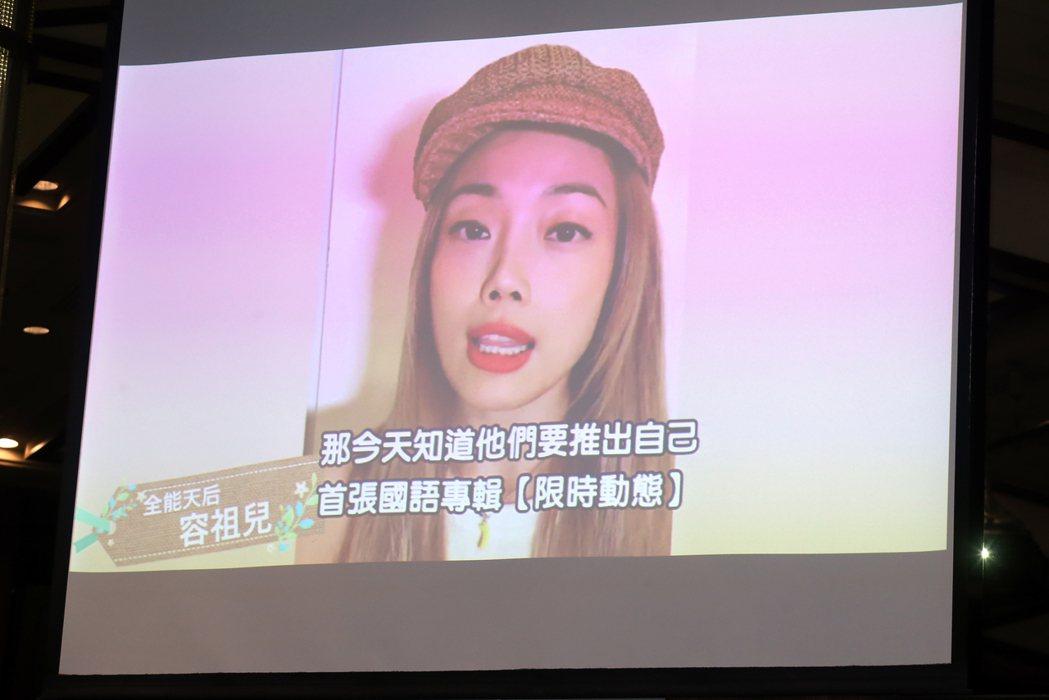 由成員羅嘉豪、祖絲和AJ組成的澳門團體「MFM」下午在台北舉行首張國語專輯《限時...