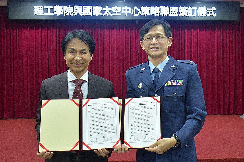 國研院國家太空中心與國防大學理工學院策略聯盟簽署。 國研院/提供