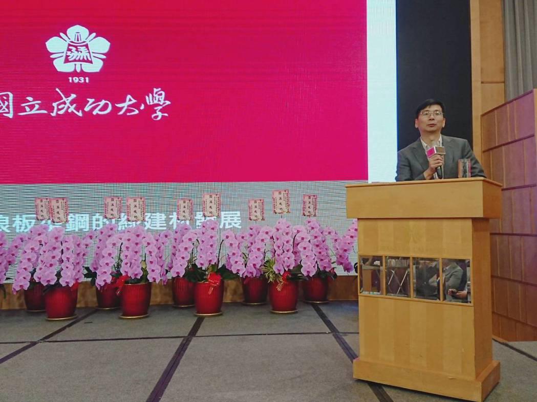 成功大學教授暨科技部綠色建材產業聯盟主持人李訓谷。莊智強/攝影