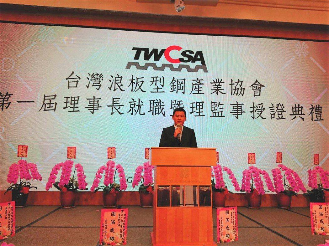 台灣浪板型鋼產業協會理事長林恒茂。莊智強/攝影