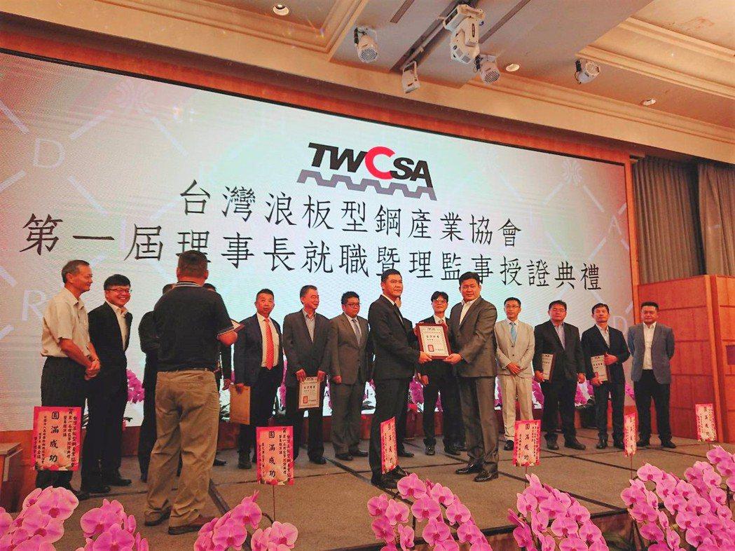 嘉隆鋼鐵總經理林坤樂(前排右)與台灣浪板型鋼產業協會理事長林恒茂。莊智強/攝影