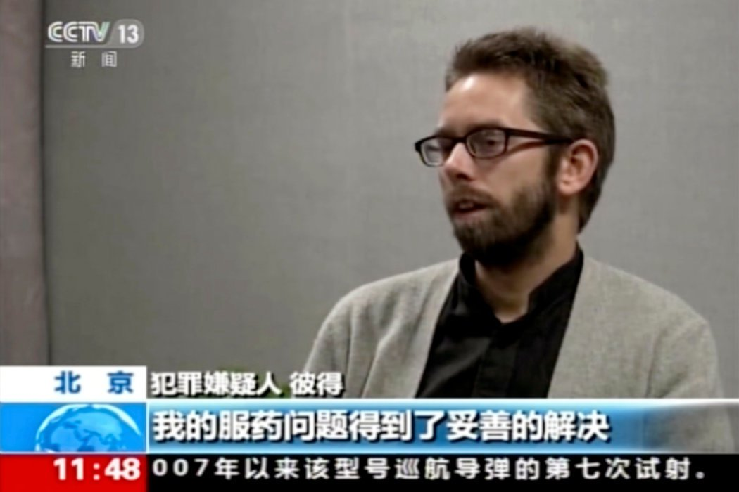 人權組織將提請制裁央視記者董倩 (視頻截圖)
