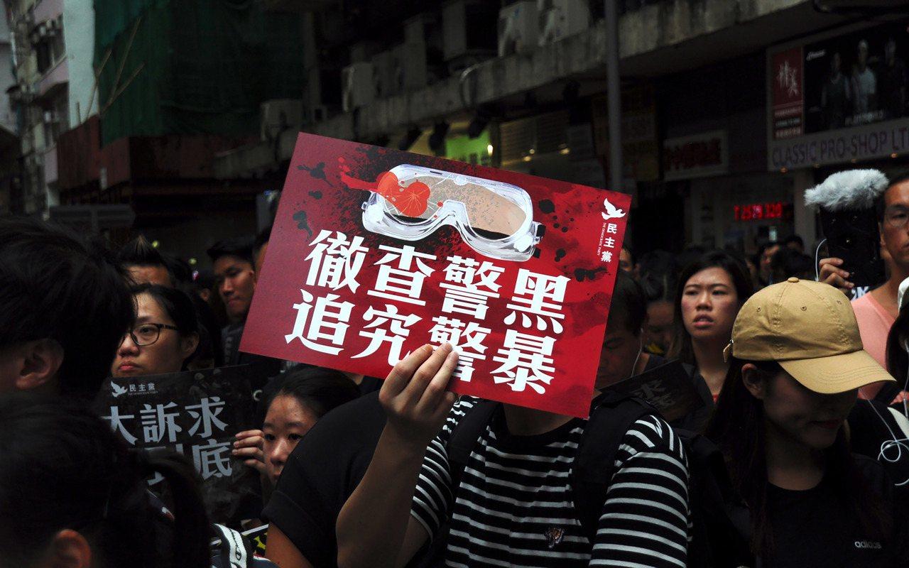 港警過去3天拘捕157人,記協譴責警察濫權失控。 中央社