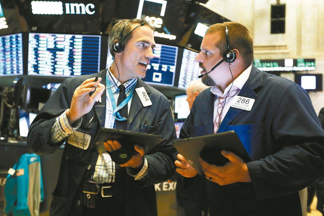 法人表示,美國資產仍堪稱全球中的「強資產」。 美聯社