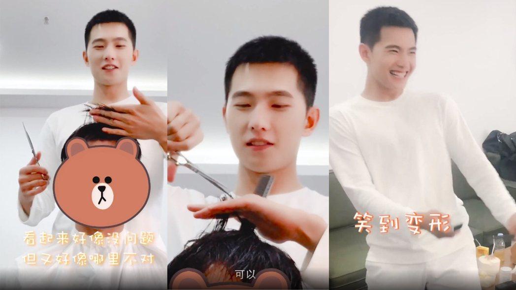 楊洋變身髮型師。圖/擷自楊洋資訊站