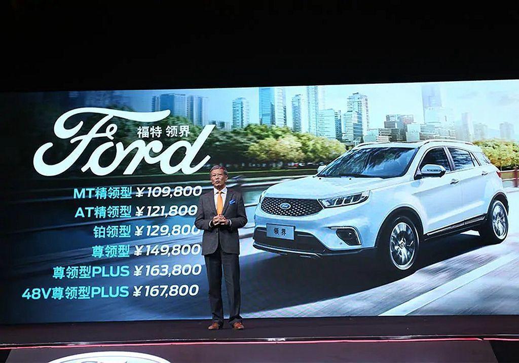 Ford Territory在中國市場入門車型售價不到11萬人民幣起(約50萬台...