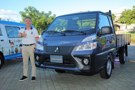 得利卡升級配備改款上市 新增自排車型