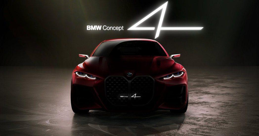 BMW Concept 4在法蘭克福車展上正式發表。 摘自BMW
