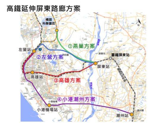 高鐵南延四方案。圖/交通部提供