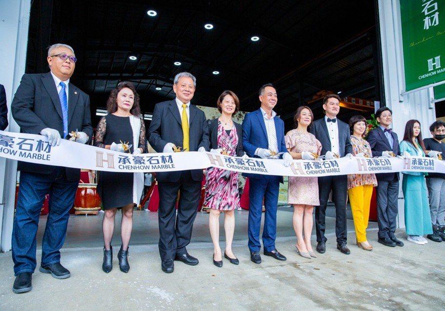 台灣知名石材公司聘任創新聯合整合行銷負責廣告宣傳規劃。 翁兆緯/提供