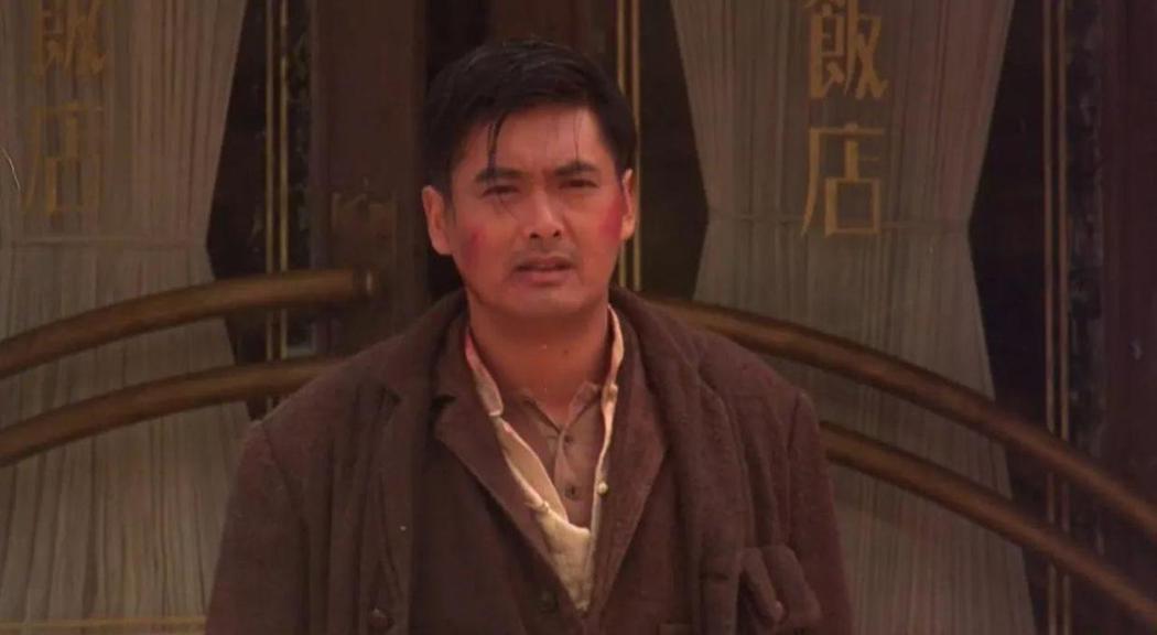 和平飯店,1995年(電影劇照)