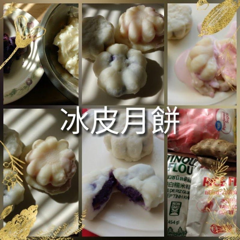 圖文:美國番媽【食譜】簡易冰皮月餅
