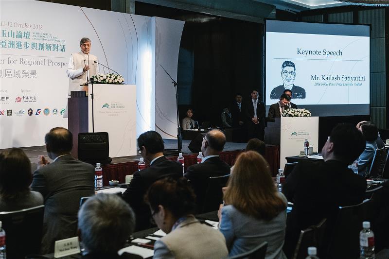 玉山論壇是台灣民間與亞洲區域夥伴間重要的對話平台。 (台亞基金會提供)